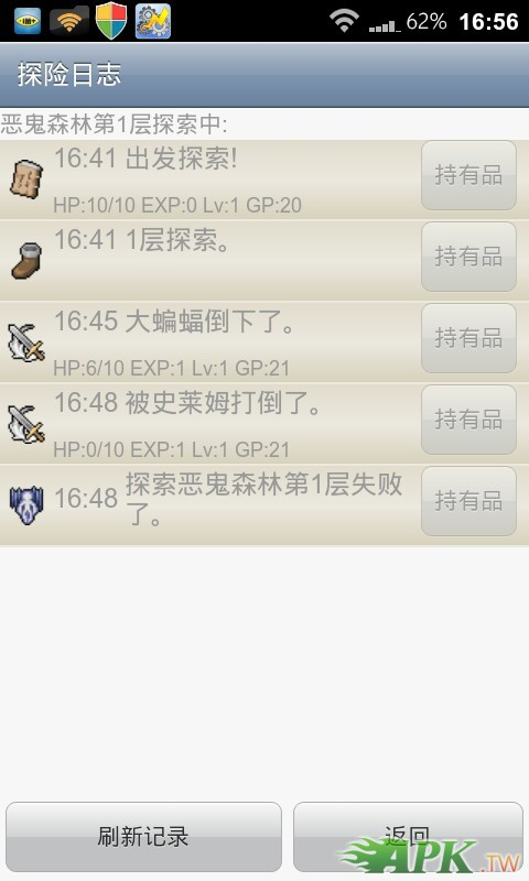 20120326_165631.jpg