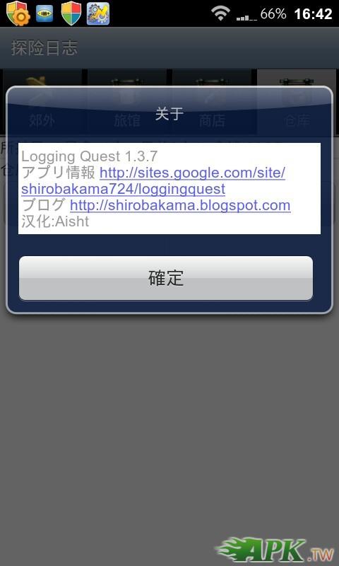 20120326_164225 (1).jpg