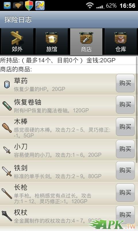 20120326_165643.jpg