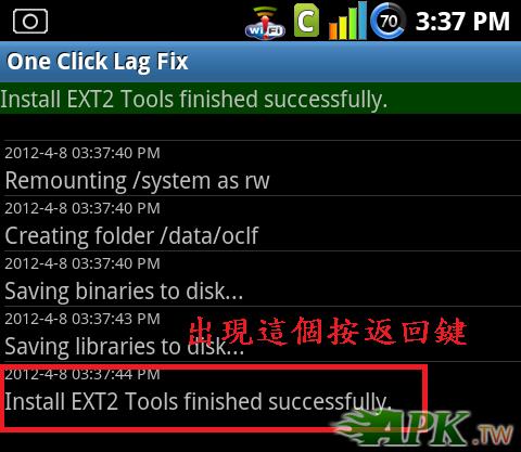a4安裝完tools.png