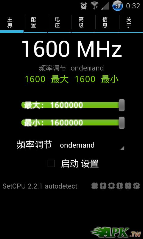 Screenshot_2012-04-10-00-32-29.png