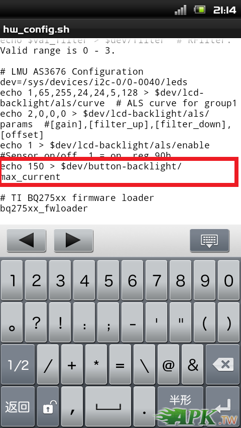 screenshot_2012-04-10_2114.png