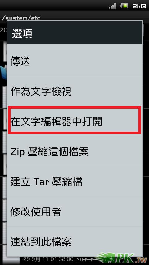 screenshot_2012-04-10_2113.png