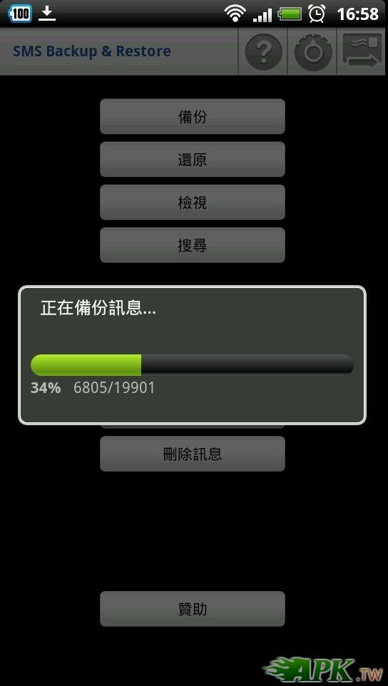 2012-04-18_16-58-14.jpg