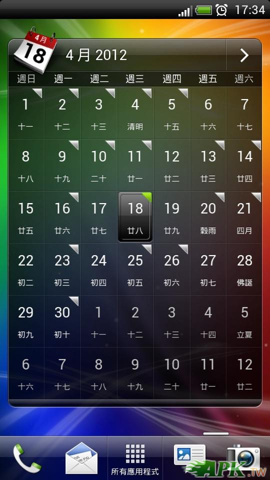 2012-04-18_17-34-41.JPG