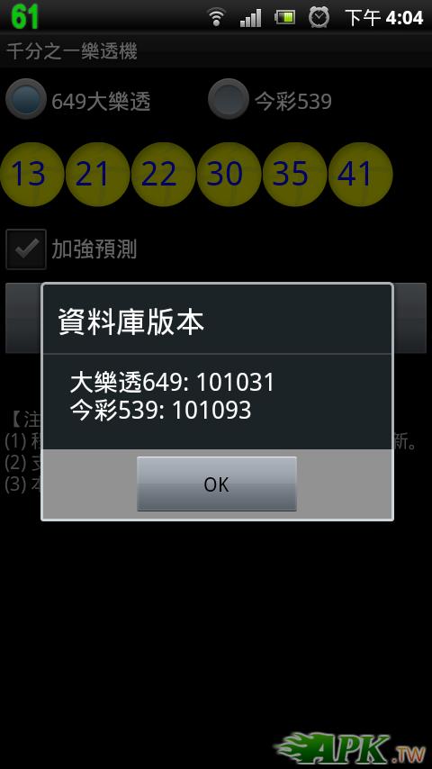 screenshot_2012-04-19_1604_2.png