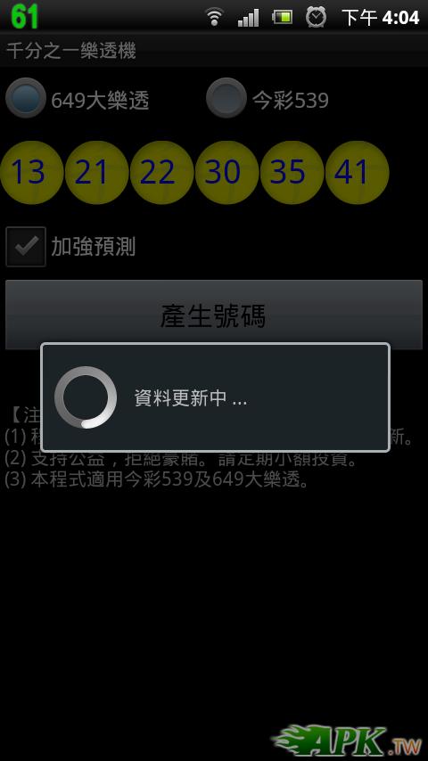 screenshot_2012-04-19_1604_4.png