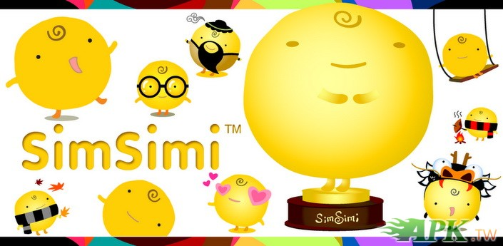 android-apps-simsimi.jpg