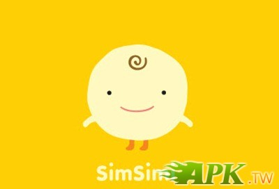 simsimi_thumbdaydayday.jpg