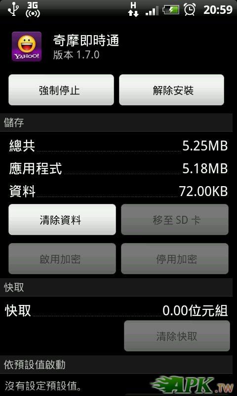 2012-04-21_20-59-53.jpg