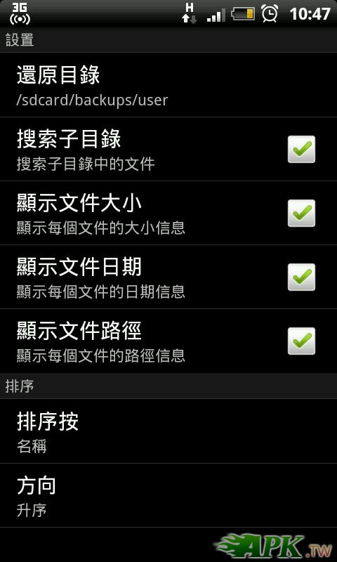 2012-04-22_10-47-22.jpg