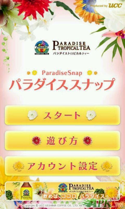 2012-04-22_12-26-09.jpg
