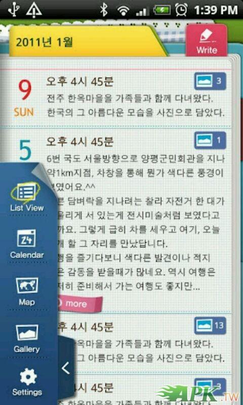2012-04-22_15-21-32.jpg