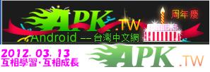 PAK_TW_logo120313OK.PNG
