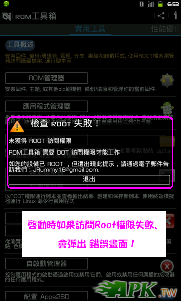 R20120420065401K.PNG