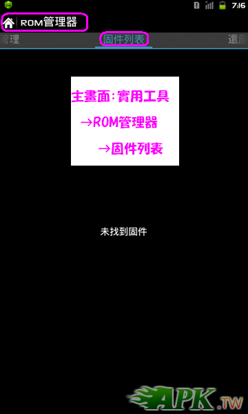 R20120420071629K.PNG