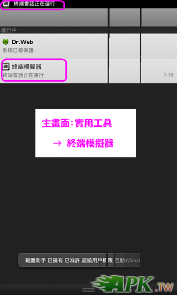 R20120420072030K.PNG