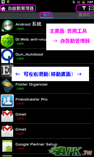 R20120420072720K.PNG