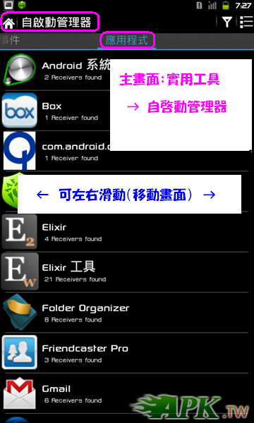 R20120420072800K.PNG