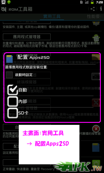 R20120420072845K.PNG