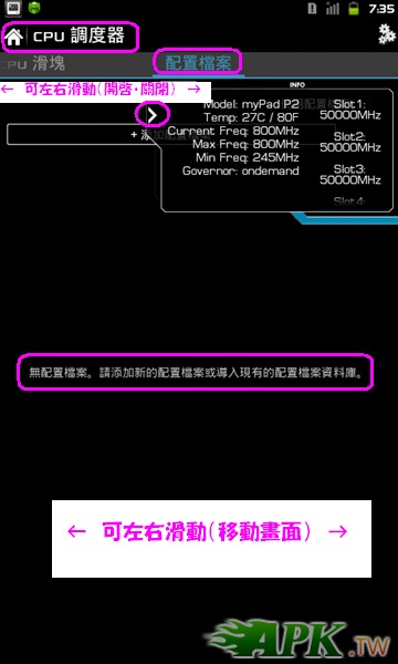R20120420073555K.PNG