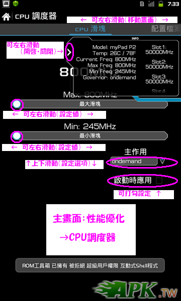 R20120420073314K.PNG