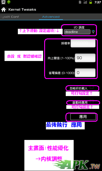 R20120420073756K.PNG