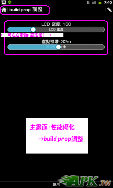 R20120420074022K.PNG