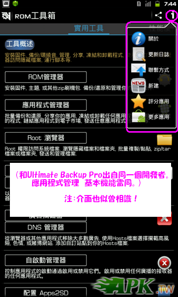 R20120420074420K.PNG