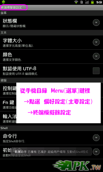 R20120422095143K.PNG