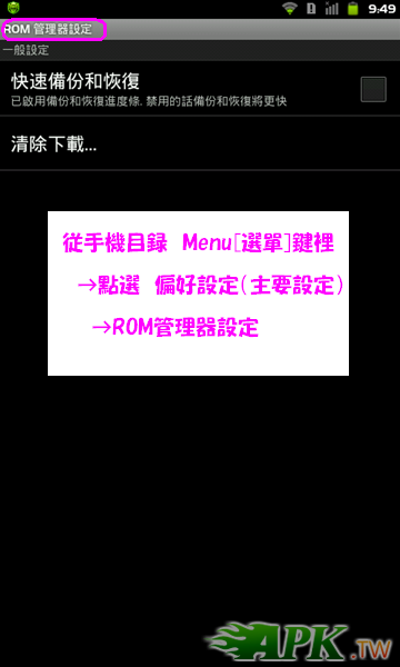 R20120422094958K.PNG