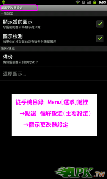 R20120422095039K.PNG