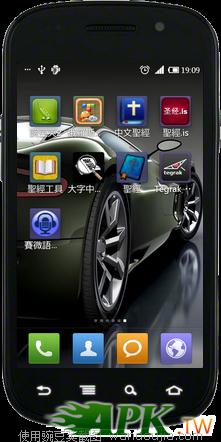 SAMSUNG Google Nexus S 順利升級至4.0.4 (miui) 全繁體漢化