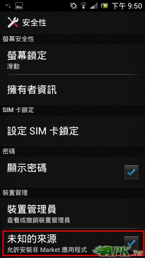 Screenshot_2012-04-25-21-50-21.png