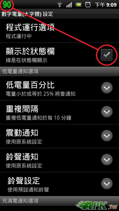 screenshot_2012-04-27_2109.png