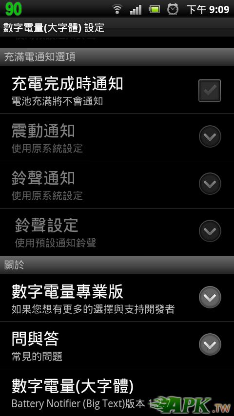 screenshot_2012-04-27_2109_1.png
