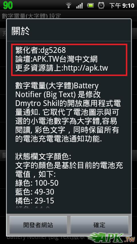 screenshot_2012-04-27_2110.png