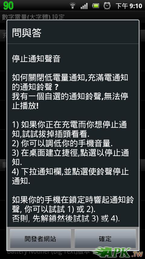 screenshot_2012-04-27_2110_1.png