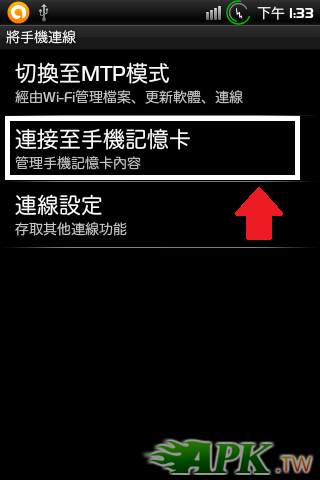 screenshot_2012-04-29_1333.png