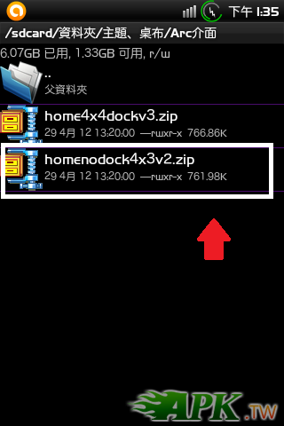 screenshot_2012-04-29_1335.png