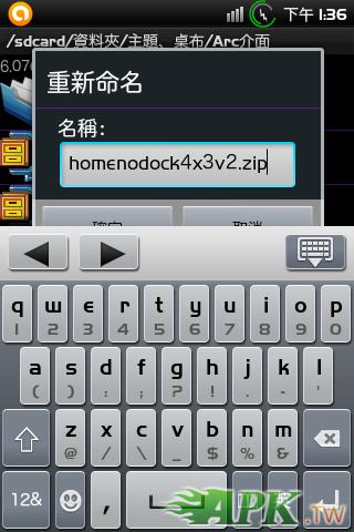 screenshot_2012-04-29_1336.png