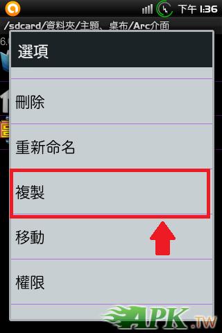 screenshot_2012-04-29_1336_2.png