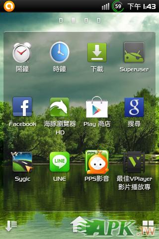 screenshot_2012-04-29_1343_1.png