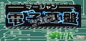 2012-05-01-21-22-57-0.JPG