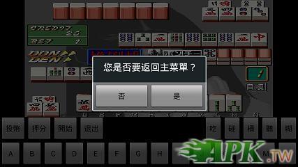 Screenshot_2012-05-01-21-25-10_4.JPG