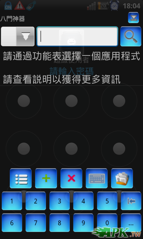 2012-05-08_18-04-32.png