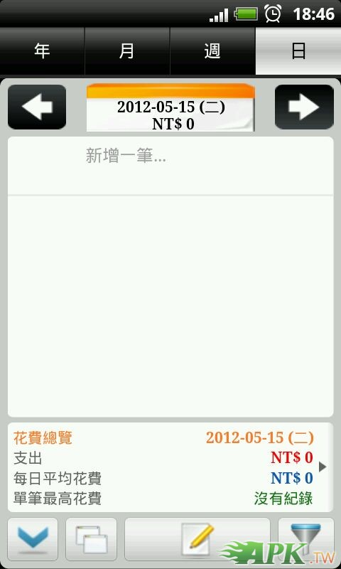 2012-05-15_18-46-39.jpg