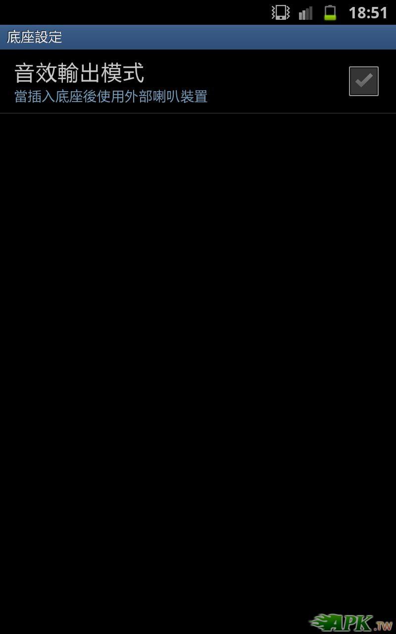 SC20120522-185152.JPG