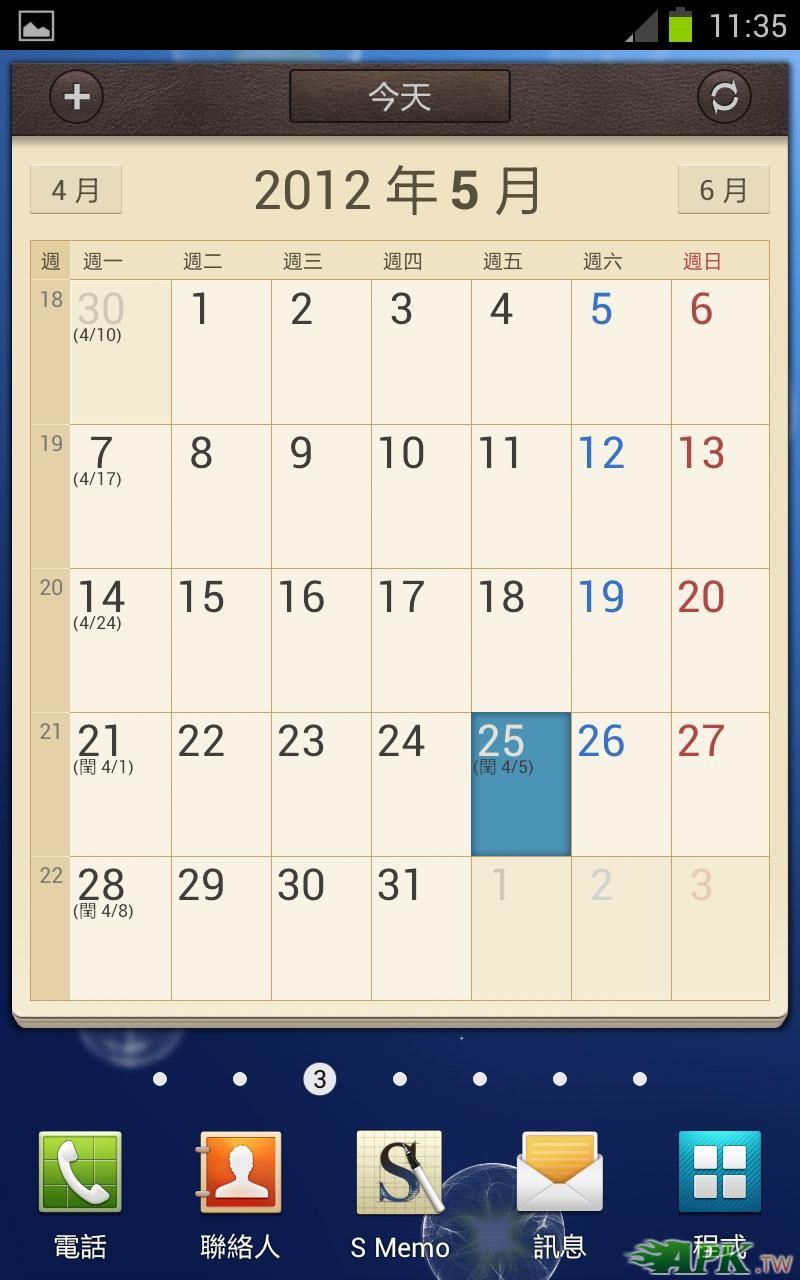 Screenshot_2012-05-25-11-35-05.JPG
