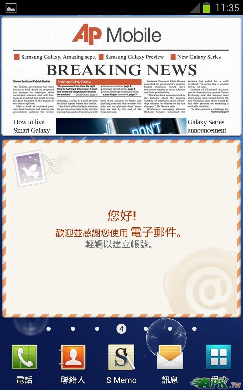 Screenshot_2012-05-25-11-35-14.JPG